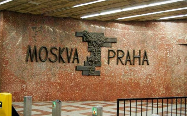 Anděl metro stop in Prague used to be called Moskevská, after Moscow to symbolize the partnership between Czechoslovakia and the Soviet Union